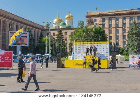 DNEPR UKRAINE - MAY 21 2016:Central square of the city before