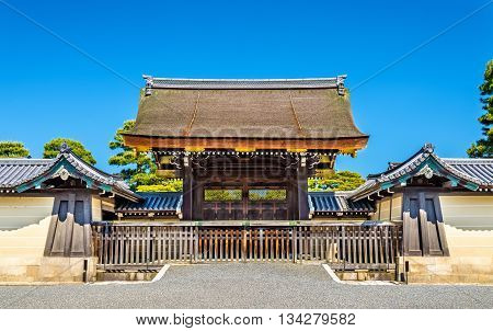 Gate of Kyoto-gosho Imperial Palace in Japan poster