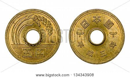 Five Japanese Yen Coin Front And Back Faces