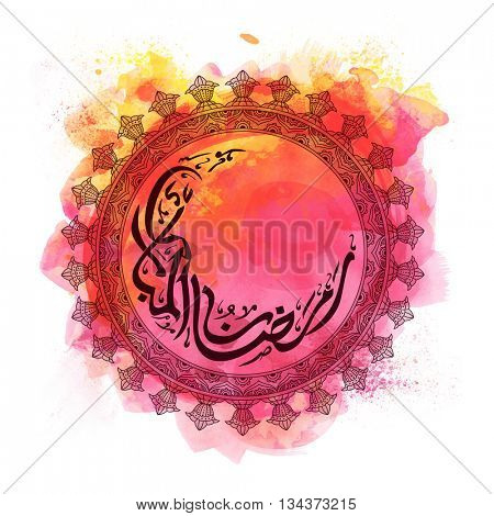 Traditional floral frame with Arabic Calligraphy Text Ramazan-Ul-Mubarak on colourful background, Elegant Greeting Card design for Islamic Holy Month celebration.