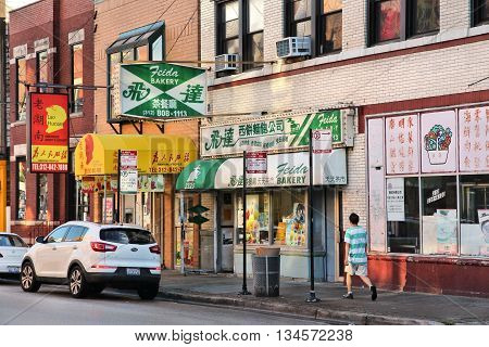 Chinatown Chicago