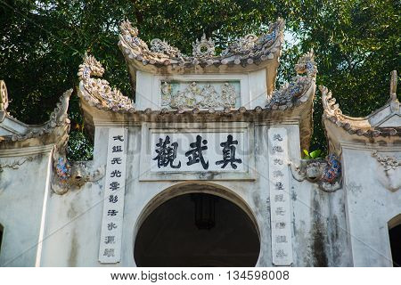 Hanoi Vietnam Quan Thanh Pagoda - Hanoi, Vietnam.it's A Famous Tourist Destination In Hanoi, Vie
