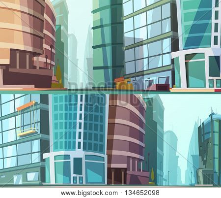 Modern glass walls buildings design street view close up 2 cartoon style banners set abstract vector illustration