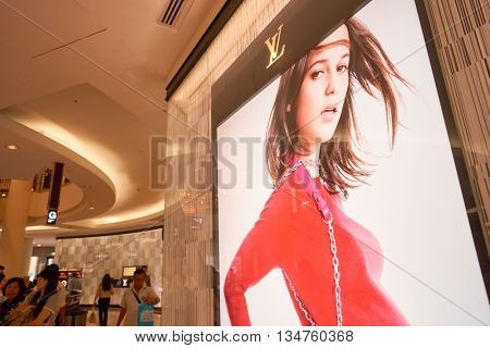 KUALA LUMPUR, MALAYSIA - MAY 09, 2016: Louis Vuitton store at Suria KLCC.  Louis Vuitton Malletier or shortened to LV, is a French fashion house founded in 1854 by Louis Vuitton.