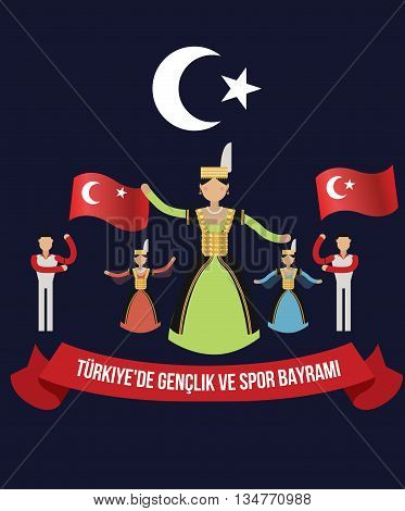 Turkish holiday, the Muslim month of fasting, Fitr Islamic holiday, folk dances in Turkey kastyumah holiday, turkey, Turkish poster Turks, Youth and Sports Day, graphic design to the Turkish holiday.