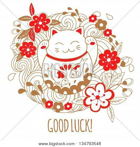 Cute greeting card with kitten maneki neko, whose belly painted koi carp, a symbol of luck in business and prosperity. Vector illustration.