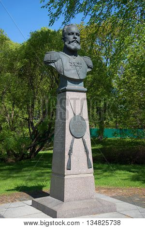 SAINT PETERSBURG, RUSSIA - MAY 15, 2016: A monument to the creator of the trilinear rifle S. I. Mosin in Sestroretsk. Main landmark of the city Sestroretsk