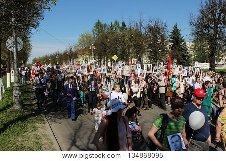 Parade immortal regiment on the Victory Day May 9, 2016. Gatchina, Leningrad region, Russia poster