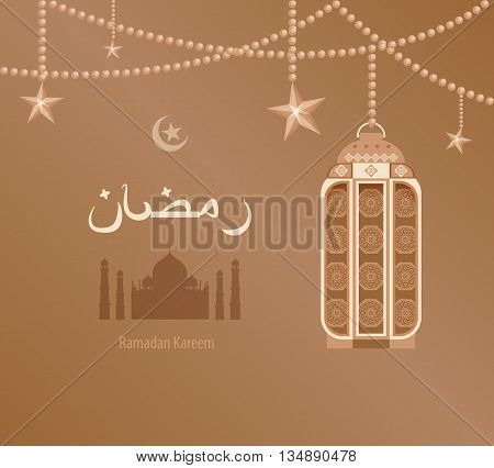 Stock vector illustration beige arabesque tracery Ramadan, Ramazan, greetings, happy month of Ramadan, dark and blue background, beige -Arab ethnic pattern on beige Arabic lantern, silhouette of mosque