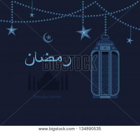 Stock vector illustration dark blue arabesque tracery Ramadan, Ramazan, greetings, happy month of Ramadan, dark blue background, Arab ethnic pattern on blue Arabic lantern, silhouette of mosque