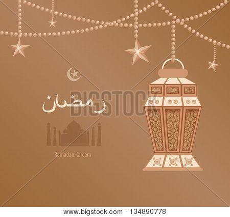 Stock vector illustration beige arabesque tracery Ramadan, Ramazan, greetings, happy month of Ramadan, dark blue background, Arab ethnic pattern on beige Arabic lantern, silhouette of mosque