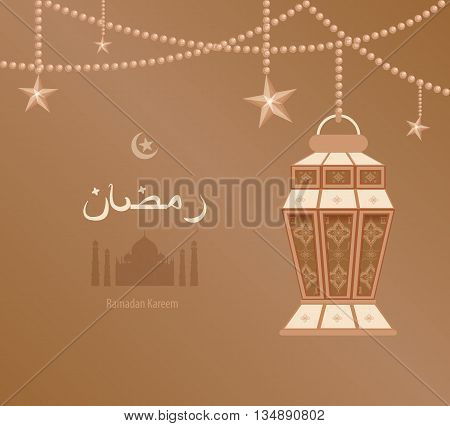 Stock vector illustration beige arabesque tracery Ramadan, Ramazan, greetings, happy month of Ramadan, dark blue background, beige ethnic pattern on beige Arabic lantern, silhouette of mosque