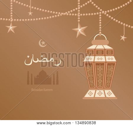 Stock vector illustration beige arabesque tracery Ramadan, Ramazan, greetings, happy month of Ramadan, dark blue background, beige -Arab ethnic pattern on beige lantern, silhouette of mosque