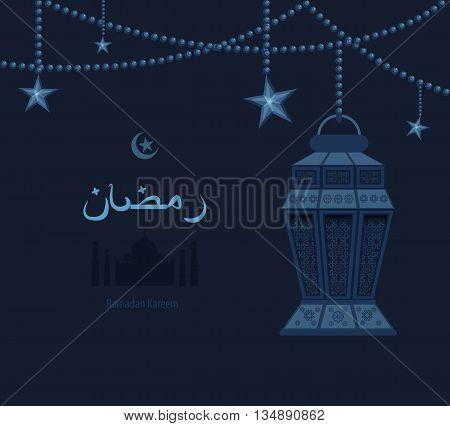 Stock vector illustration dark blue arabesque tracery Ramadan, Ramazan, greetings, happy month of Ramadan, dark and blue background, blue -Arab ethnic pattern on blue Arabic lantern, silhouette of mosque