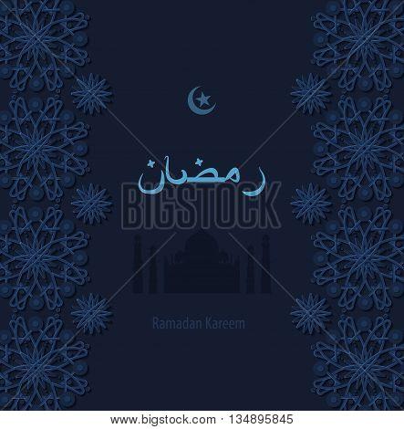Stock vector illustration dark arabesque background Ramadan, Ramazan, month of Ramadan, Ramadan greetings, happy month of Ramadan, silhouette of mosque, crescent moon and star, blue pattern