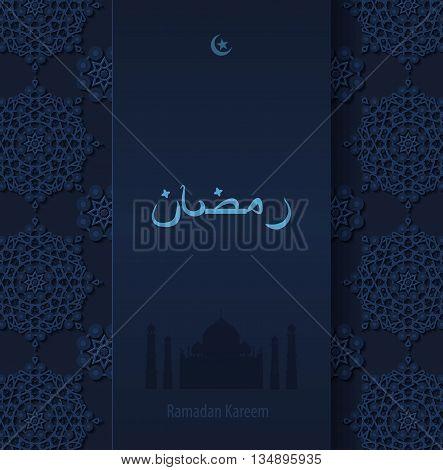 Stock vector illustration dark arabesque background Ramadan, Ramazan, month of Ramadan, Ramadan greetings, happy month of Ramadan, silhouette of mosque, crescent moon and star, Arabic pattern