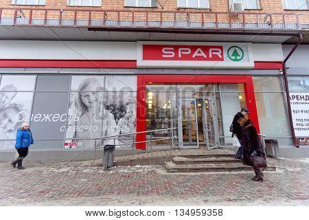 Nizhny Novgorod Russia. - February 18.2016. SPAR store on the street Maxim Gorky.
