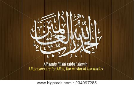 Arabic Islamic Calligraphy Alhamdu Lillahi Rabel Alemin. Translated As All Prayers Are For Allah. Il