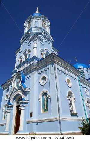 Old church of the 18th century. Saki. The Western Crimea. The Southern Ukraine.