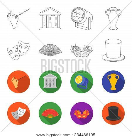 Theatrical Mask, Cylinder, Fan, Mask On The Eyes. Theater Set Collection Icons In Outline, Flet Styl