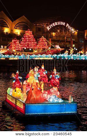 Colorful Lantern Ship