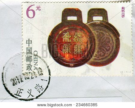 GOMEL, BELARUS, 27 OCTOBER 2017, Stamp printed in China shows image of the 6th Congress All-China Philatelic Febration, circa 2007.