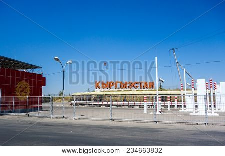 Entry Towards Kyrgyzstan Security Entry Point In Korday, Kazakhstan 31.07.2017