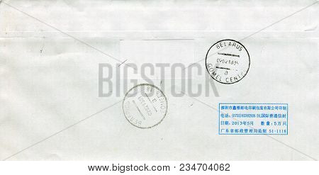 CHINA - CIRCA 2016: A revers side of the  envelope with Chinese postal stamp, circa 2016.