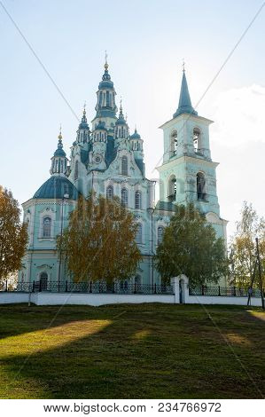 Nizhnaya Sinyachikha, Russia - September 24, 2013: Church Of The Transfiguration, Alapaevsk District