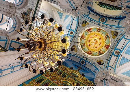 New Jerusalem Monastery, Istra, Russia, March 28, 2013. The Interior Of The Dome Of The Cathedral. I