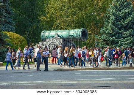 Moscow, Russia - August 31, 2019: Tourists At Tsar Cannon On A Sunny Summer Day. The Moscow Kremlin