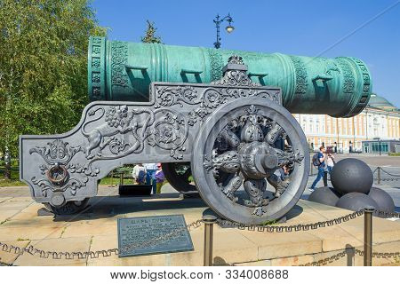 Moscow, Russia - August 31, 2019: Tsar Cannon Close-up On A Sunny August Day. The Moscow Kremlin