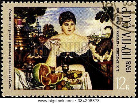11 14 2019 Divnoe Stavropol Territory Russia Postage Stamp Ussr 1978 State Russian Museum Leningrad