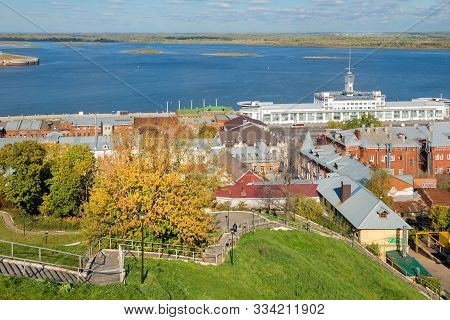 Nizhny Novgorod, Russia - September 28, 2019: View Of The City, The Observation Deck And A Place For