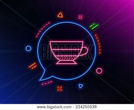 Americano Coffee Icon. Neon Laser Lights. Hot Drink Sign. Beverage Symbol. Glow Laser Speech Bubble.