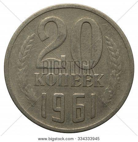 Ancient Russian Money. 1961 Coin 20 Kopecks.ancient Russian Money. 1961 Coin 20 Kopecks