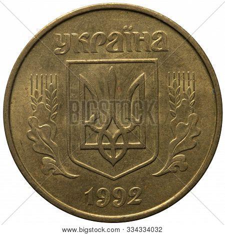 Ukrainian Money. Coin 50 Kopecks. 1992.ukrainian Money. Coin 50 Kopecks. 1992