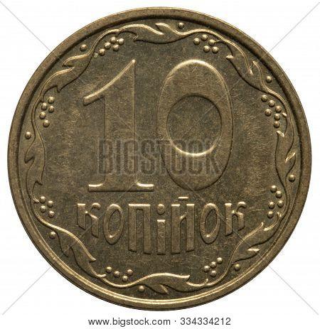 Ukrainian Money And Coins. 2006, 10 Kopecks.ukrainian Money And Coins. 2006, 10 Kopecks