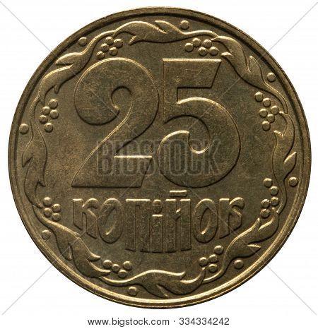 Ukrainian Money And Coins. 1992, 25 Kopecks.ukrainian Money And Coins. 1992, 25 Kopecks