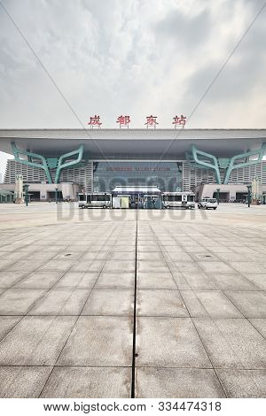 Chengdu, China - October 01, 2017: Police Mobile Force In Front Of Chengdu Railway Station Modern Bu