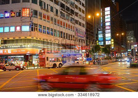 Hong Kong, China - Nov 9, 2015: Nathan Road At Jordan Road At Night In Kowloon, Hong Kong. Nathan Ro