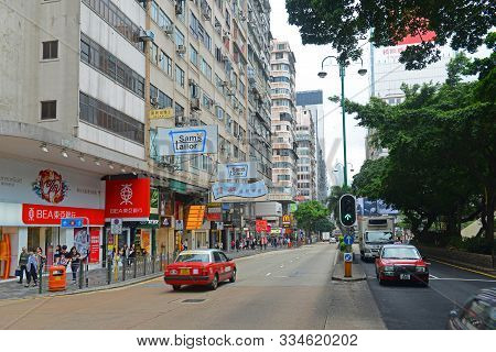 Hong Kong, China - Nov 10, 2015: Hong Kong Nathan Road At Kowloon Park, Kowloon, Hong Kong. Nathan R