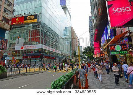 Hong Kong, China - Nov 10, 2015: Hong Kong Nathan Road At Peking Road, Kowloon, Hong Kong. Nathan Ro