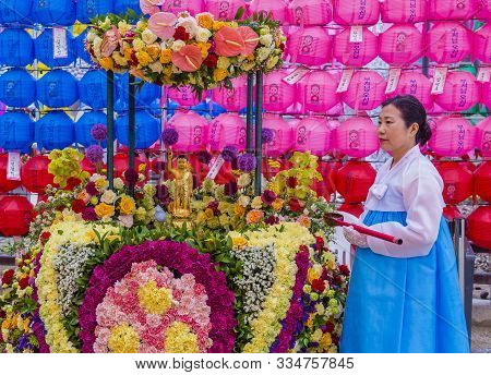 Seoul - May 11 : Bathing Of Buddha Ceremony During Lotus Lantern Festival In Seoul , Korea On May 11