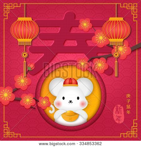 2020 Happy Chinese New Year Of Cartoon Cute Rat And Plum Blossom Spiral Curve Cloud With Chinese Wor