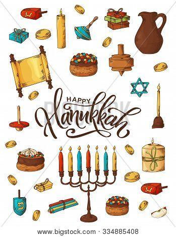 Hand Drawn Traditional Chanukah Symbols In Sketch Style. Jewish Holiday Hanukkah Greeting Card. Vect