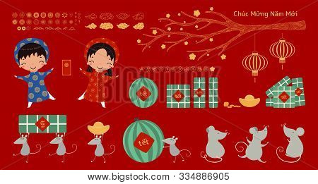 Set Of Tet Design Elements, Kids In Ao Dai, Rats, Tree Branch, Gold, Rice Cakes, Watermelon, Firewor