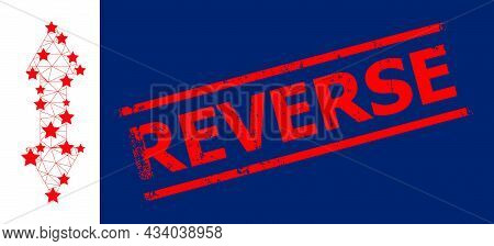 Mesh Vertical Exchange Arrow Polygonal Icon Vector Illustration, And Red Reverse Scratched Rubber Pr