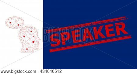 Mesh Imagination Cloud Polygonal Icon Vector Illustration, And Red Speaker Textured Stamp. Carcass M
