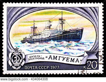 Ussr - Circa 1977: Postage Stamp Shows Russian Icebreaker Amguema